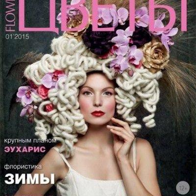časopis Cvety